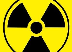 branduolinė avarija
