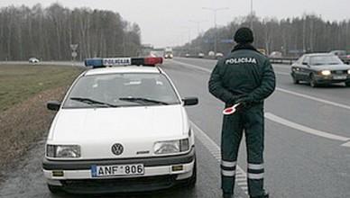 eismo įvykių kontrolė