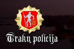 trakų policija