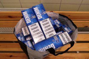 cigaretes denim
