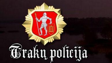 traku policija