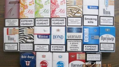 cigareciu ivairove
