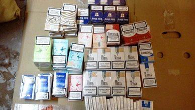 cigaretes mazeikiai