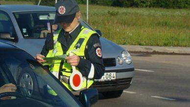 kontrole policija
