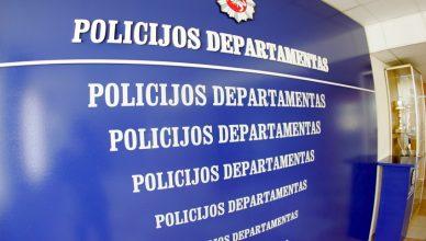 Policijos departamentas