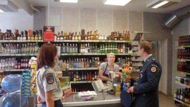 parduotuve_alkoholis_policijos_pareigunas
