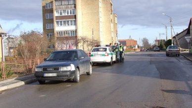 reidas eismo saugumo uztikrinimas