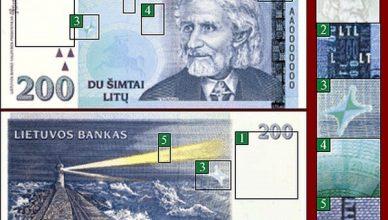 200_litu_banknotai