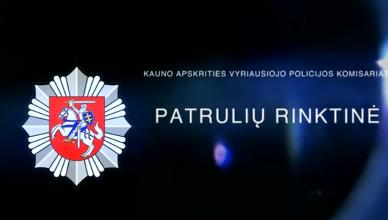 patrulių rinktinės pareigūnai