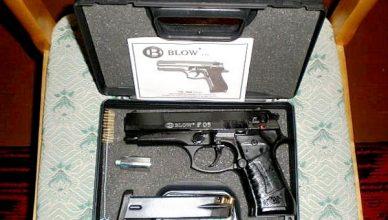 pistoletas_dujinis