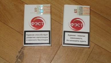 cigaretes_fest