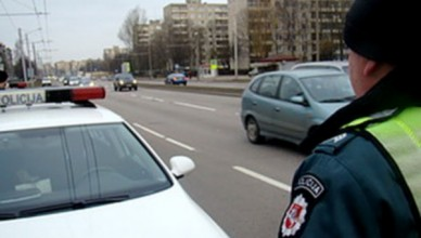 kaunas_policija