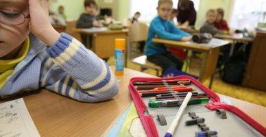 Priėmimo į valstybines mokyklas tvarka