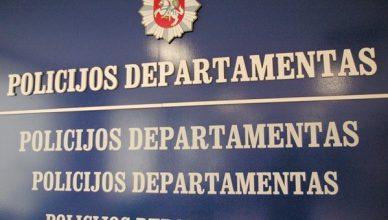 policijos_departamentas
