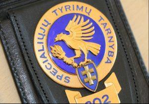 STT: Buvusi E. Žakario padėjėja nuteista už sukčiavimą